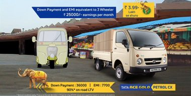 Benefits of Upgrading from a 3 wheeler to Tata Ace Gold Petrol CX