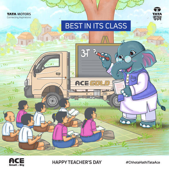 HAPPYTEACHERSDAY