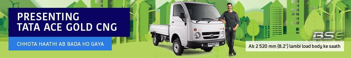 Tata Ace Gold Header Banner