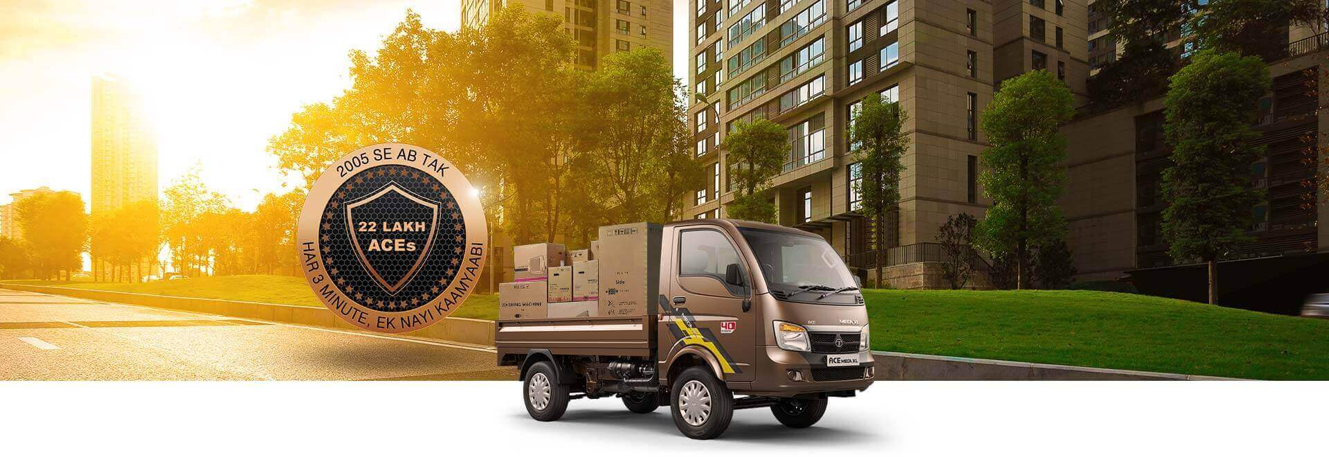 Tata Ace Gold Small Commercial Truck